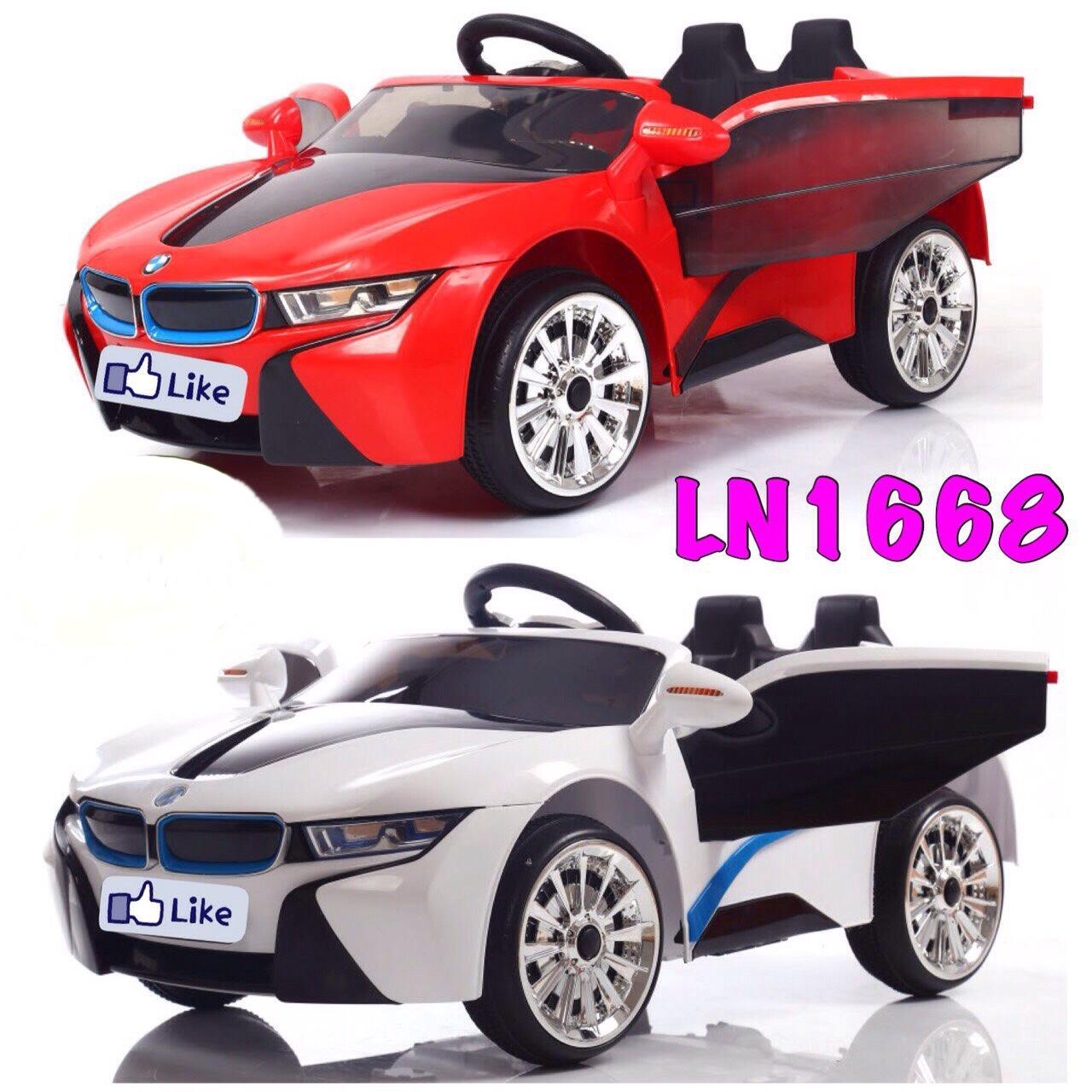 รถแบตเตอรี่ทรง BMW