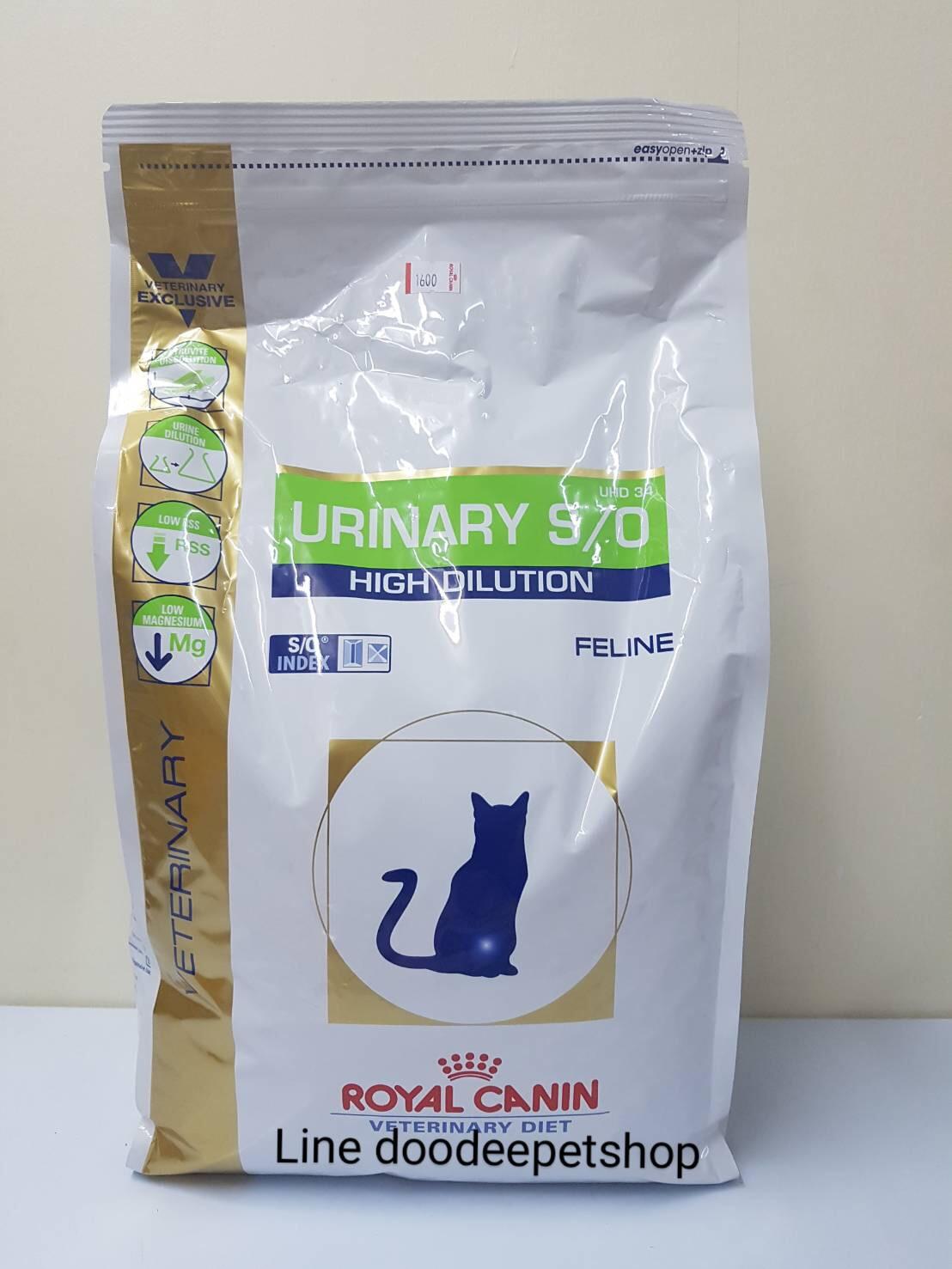 Urinary 3.5 kg.Exp.06/19 แมวสำหรับโรคนิ่วสตรูไวท์