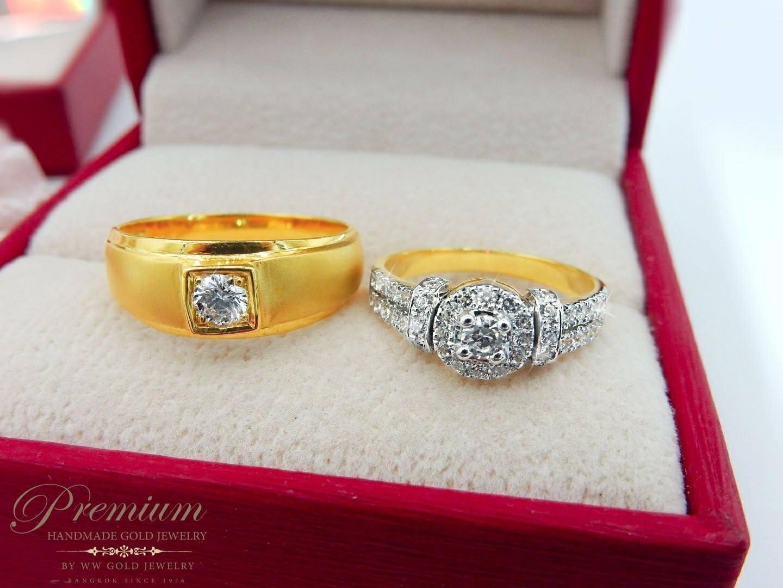 แหวนคู่แต่งงาน แบบขายดี (เพชรสวิส cz)
