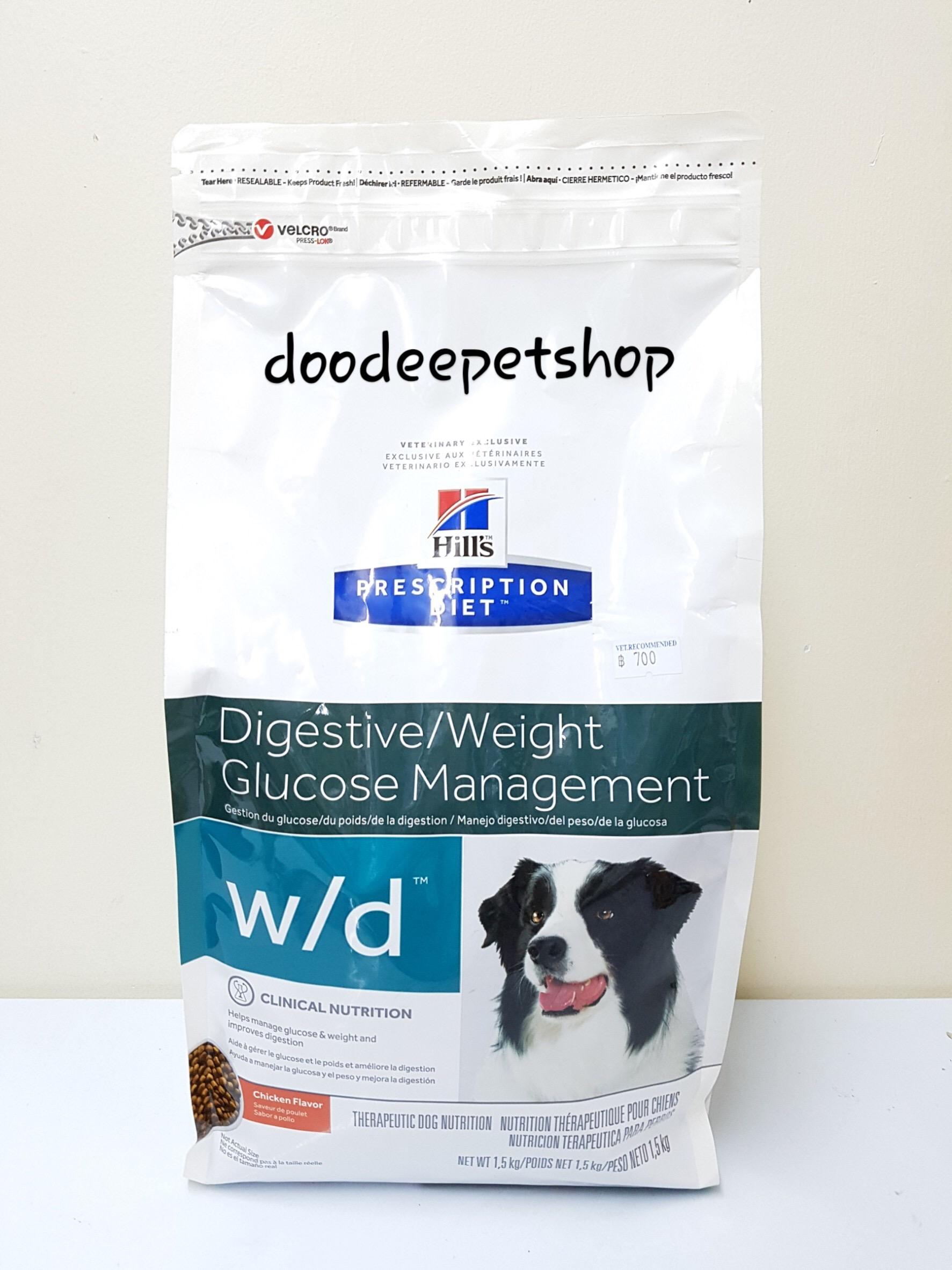 Hill's w/d canine สำหรับโรคเบาหวานและควบคุมน้ำหนัก ขนาด 5.5 kg. Exp.09/18