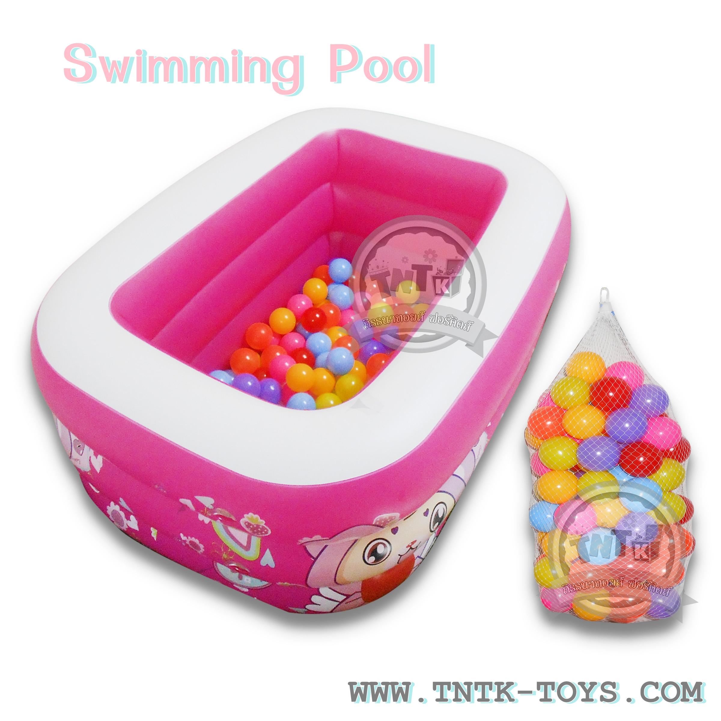 สระน้ำ ขนาด 130x90x50cm. จัดเซ็ท ลูกบอลสีสดใส 100 ลูก