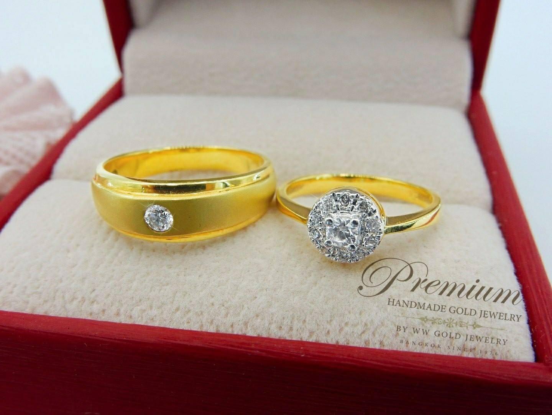 แหวนคู่เพชรแท้ (ขายดี)