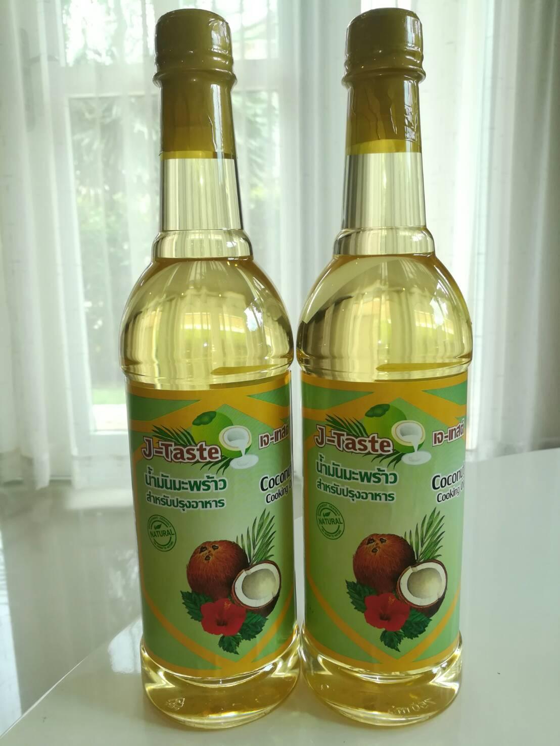 น้ำมันมะพร้าวบริสุทธิ์ สำหรับปรุงอาหาร ธรรมชาติ 100% เจ-เทสต์ ขนาด 750 มล. 2ขวด(แพคคู่)