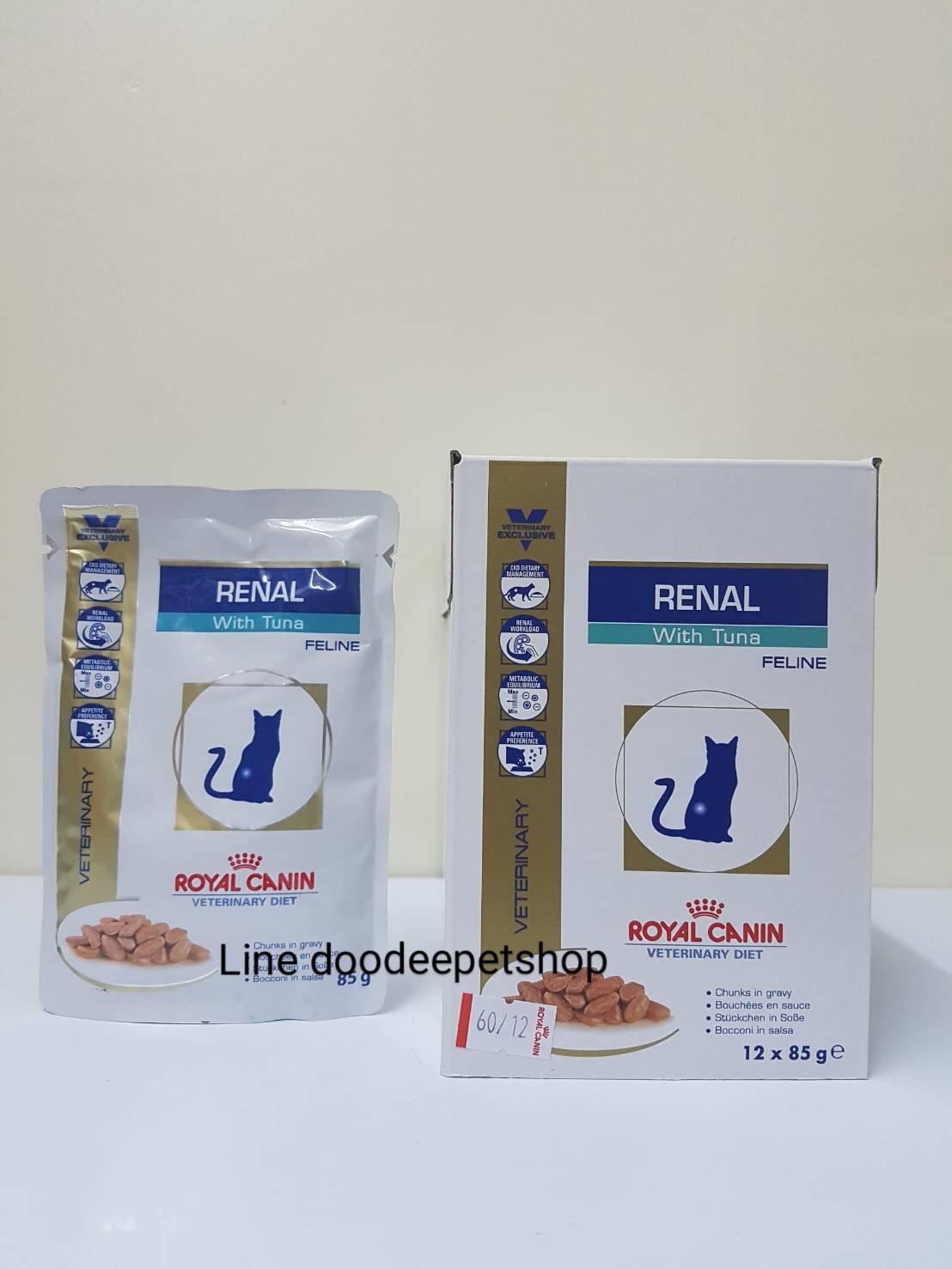Renal pouch แมวโรคไตยกกล่อง Exp.01/20