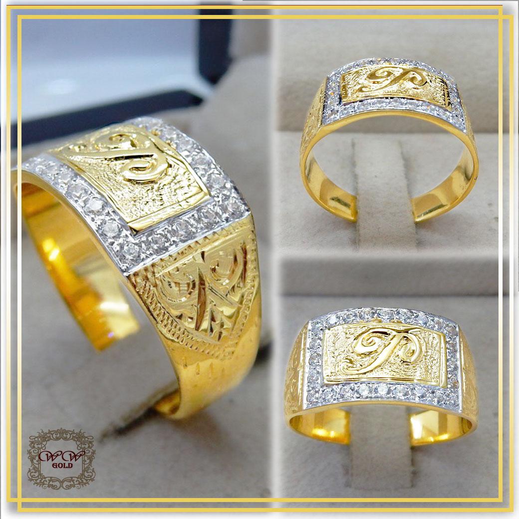 แหวนนามสกุลทองแท้ 18K แบบล้อมเพชร (หน้ากว้าง)