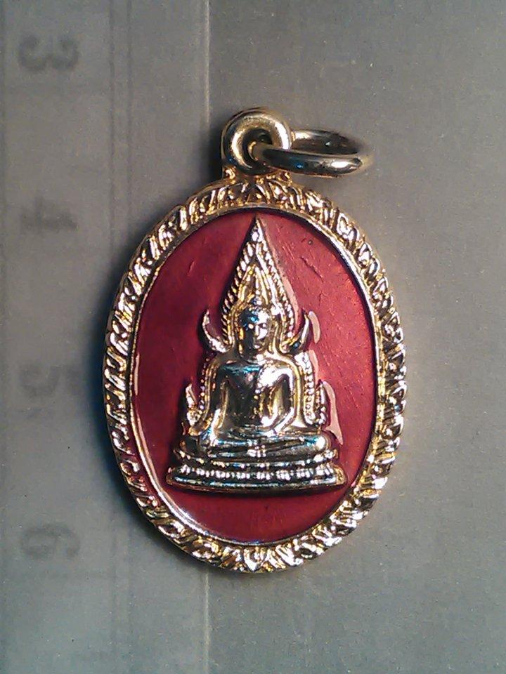 เหรียญ พระพุทธชินราช หลัง อกเลา กะไหล่ ทอง / 200.-