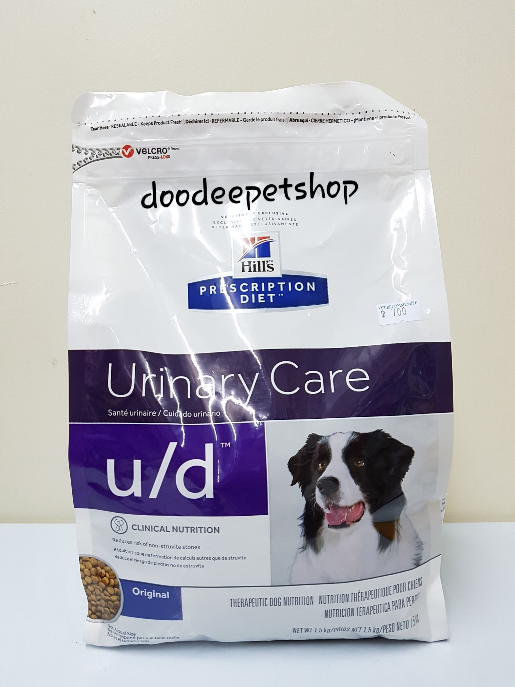 Hill's u/d canine ปัญหาสำหรับนิ่วที่ไม่ใช่สตรูไวท์ ขนาด 1.5 kg. Exp.12/17