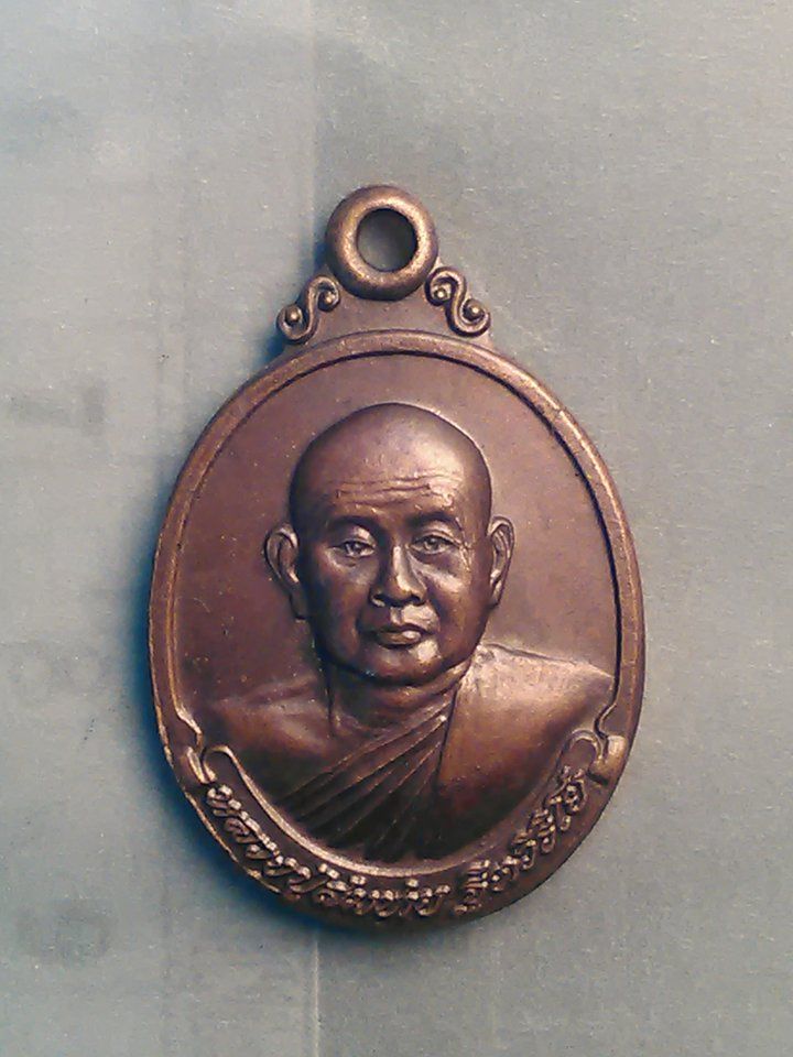 หลวงพ่อ สมชาย ฐิตติวิริโย วัด เขาสุกิม จันทบุรี ปี 43 200 /-