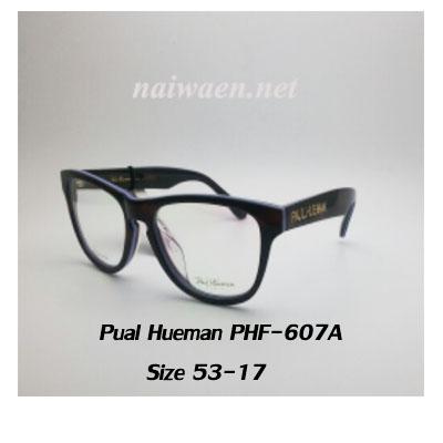 Pual Hueman607A