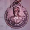 พลเรือเอก พระเจ้าบรมวงค์เธอ กรมหลวงชุมพร เขตรอุดมศักดิ์ ที่ระลึก เปิดศาลา กรมหลวงชุมพร ปี 39