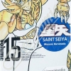 Saint Seiya เล่ม 15 สินค้าเข้าร้านวันอังคารที่ 23/1/61