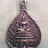 เหรียญ อยู่ เย็น เป็น สุข พระครู โพธิคุณานุศาสก์ วัด โพธิ์เรียง กระบี่ ปี 38 200/-