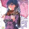FATE/KALEID LINER PRISMA ILLYA 3 REI!! เล่ม 7 สินค้าเข้าร้านวันพุธที่ 26/4/60