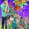 GIANT KILLING เล่ม 20 สินค้าเข้าร้านวันศุกร์ที่17/3/60