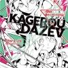Kagerou Daze เล่ม 5 สินค้าเข้าร้านวันศุกร์ที่ 3/11/60