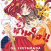 โคบายาชิน่ารักเกินห้ามใจ!! เล่ม 8