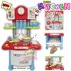 ชุดครัว Mini Kitchen Set