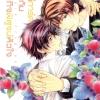 บอดี้การ์ดที่รักกับภารกิจพิสูจน์หัวใจ Lovers - program สินค้าเข้าร้านวันพุธที่ 16/8/60