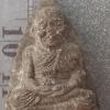 หลวงปู่ทวด เนื้อว่าน อ.นอง ปลุกเสก 300.-