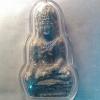 พระกรุ เทริดขนนก ศิลป ลพบุรี เนื้อชินเงิน 2000/-