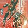 HERO COMPANY เล่ม 2 สินค้าเข้าร้านวันจันทร์ที่ 15/5/60