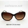 Monaliza Sunglasses