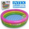สระน้ำเป่าลม INTEX สายรุ้งพื้นกันลื่น