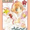 การ์ดแคปเตอร์ ซากุระ Cardcaptor sakura เล่ม 7 สินค้าเข้าร้านวันจันทร์ที่ 2/10/60