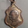 เหรียญ หลวงพ่อ แพ วัด พิกุลทอง จ. สิงบุรี กะไหล่ทอง ปี 12 / 200.-