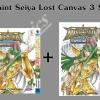 เซนต์เซย์ย่า The Lost Canvas จ้าวนรกฮาเดส ตำนานโกลด์เซนต์ 3 Limited +โปสเตอร์ สินค้าเข้าร้านวันพุธที่ 30/8/60