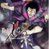 FATE/ZERO เล่ม 7