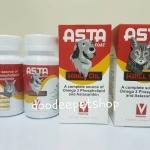ASTA coat 03/20 สำหรับบำรุงกระดูก ให้แข็งแรง สำหรับสุนัขและแมว