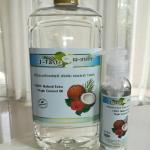 น้ำมันมะพร้าวบริสุทธิ์ สกัดเย็น ธรรมชาติ 100% เจ-เทสต์ ขนาด 1 ลิตร+100 มล. ฝาปั๊ม