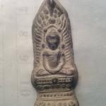 พระกรุ ซุ้นครโกษา ศิลปลพบุรี เนื้อชินเงิน 1800/-