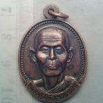 หลวงปู่ สิงห์ ขนฺตยาคโม รุ่น สร้างวัดครบ 66 ปี วัด ป่าทรงคุณ ปราจีนบุรี ปี 46 200/-