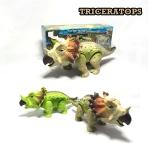 ไดโนเสาร์แรดเดินได้มีเสียงมีไฟ Triceratops