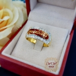 แหวนนามสกุลทองแท้ 18K ล้อมเพชร