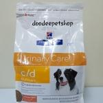 c/d อาหารสุนัข ที่มีปัญหาเรื่องนิ่ว ขนาด 1.5 kg Exp.06/18