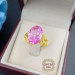 แหวนประดับพลอยสีชมพู