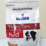 Hill's h/d อาหารสุนัข ที่เป็นโรคหัวใจ ขนาด 1.5kg Exp.7/18