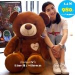 ตุ๊กตาหมีพรีเมียม ปัก LOVE ที่หัวใจ ขนาด 1.4 เมตร
