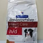 Hill's h/d อาหารสุนัข ที่เป็นโรคหัวใจ ขนาด 7.98 kg Exp.07/18