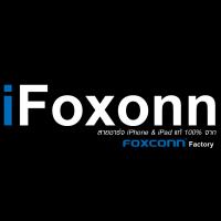 ร้านiFoxconn