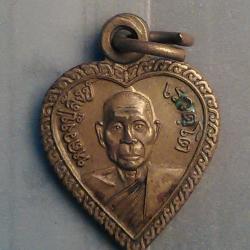 เหรียญ ใบโพธิ์ หลวงพ่อ สังข์ วัด ดอนตรอ อ. จุฬาภรณ์ นครศรีธรรมราช ปี 40 / 200.-
