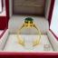 แหวนพลอยสีเขียว thumbnail 3