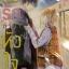 สื่อรักภาษาหัวใจ เล่ม 2 สินค้าเข้าร้าน 22/6/59