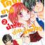 โคบายาชิน่ารักเกินห้ามใจ!! เล่ม 2 thumbnail 1