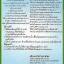 น้ำมันมะพร้าวบริสุทธิ์ สกัดเย็น ธรรมชาติ 100% เจ-เทสต์ ขนาด 250ml. ฝาปั๊ม thumbnail 3