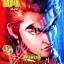 จูหยวนจาง จอมจักรพรรดิ เล่ม 104 สินค้าเข้าร้านวันพุธที่ 14/6/60 thumbnail 1