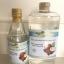 น้ำมันมะพร้าวบริสุทธิ์ สกัดเย็น ธรรมชาติ 100% Sz.1 ลิตร+450 มล. thumbnail 1